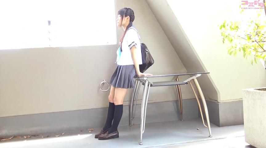 【コスドキ】初芽里奈