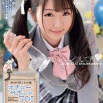 銀河級美少女在籍 オナニーサポートJOIストリップ劇場 熊野あゆ Vol.001
