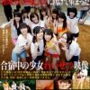地域男女相撲大会に出るための合宿に来たJCの美少女達