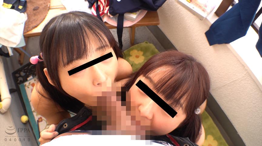世田谷共同区営団地 日焼け美少女わいせつ映像