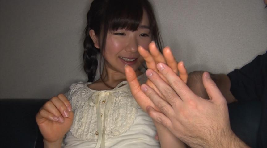 """「極ペタ」貧乳を超えた""""無乳""""美少女 澄川鮎(18)001"""