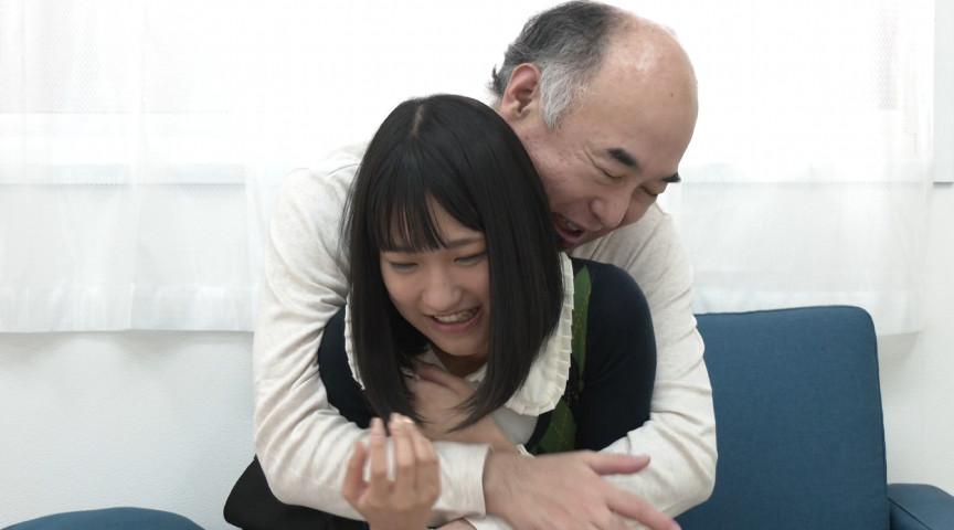 アイドル志願者育成講座親父の面接養成員ひまわり001